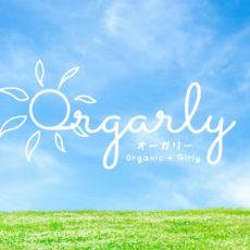 オーガリーへのパートナー様募集します。