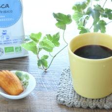 カフェインを控えたい人必見!普通のコーヒーと間違えちゃうほど美味しいデカフェ
