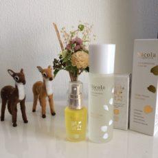 シワ・たるみ・くすみ・乾燥肌でお困りのあなたに<br>オススメの NICOLA organicsの化粧水と美容スキンオイル
