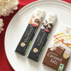 ダイエット中のおやつに、オーガニックチョコレート♡