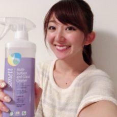 お気に入りオーガニック掃除洗剤2つをご紹介