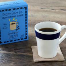ココナッツオイルと相性抜群のコーヒーとデカフェ