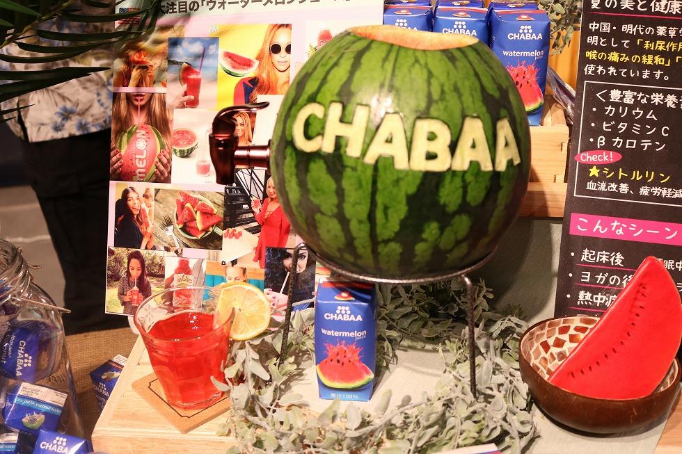 CHABAAのアーモンドミルクとココナッツウォーター