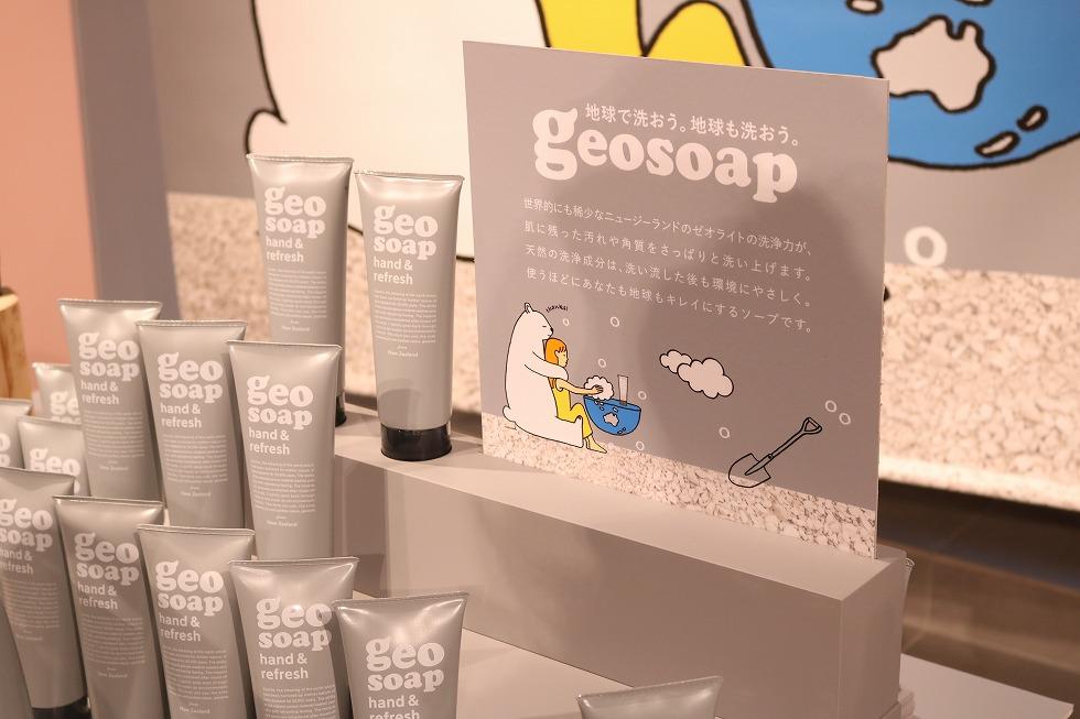 geosoap