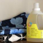浴衣をおうちで洗う ~肌にも自然にも優しいオーガニック洗剤~