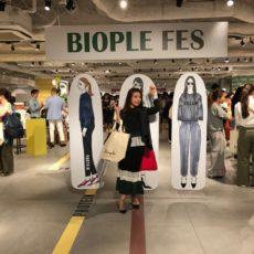 BIOPLE FES vol.7へ行ってまいりました!