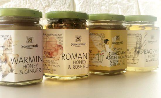 ゾネントアのハチミツ4種類を食べ比べ♪