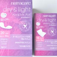 気になる尿もれはオーガニックコットンでしっかり吸収!natracare(ナトラケア)ドライ&ライト パッド ライナー