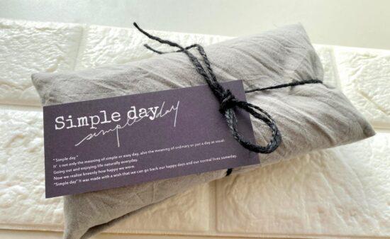 コロナ禍で生まれた新ブランド「Simple day  」
