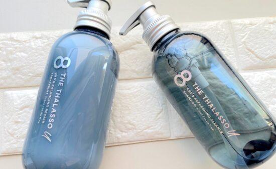 オーガニック CBD とマリンタラソで髪を保水するスキンケア発想のエイトザタラソ ユー
