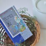 生理痛が辛い時にそっと寄り添ってくれるような女性想いのハーブティー Sonnentor(ゾネントア)女性のためのお茶