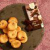 ノンオイル!ワンボウルでできるピーナッツクッキーを作ろう♪