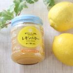 素材もこだわり!「瀬戸内産レモンを使用したレモンバター」